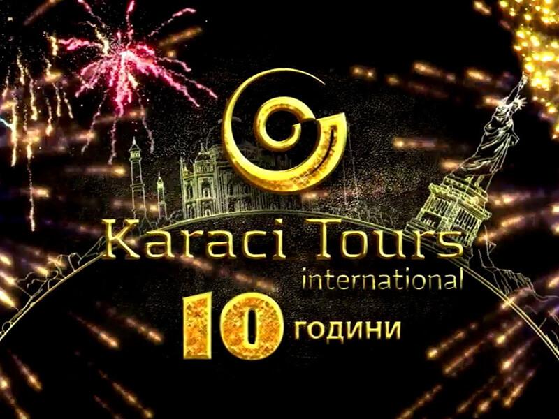 Рекламни промо видео клипове за Караджъ Турс 10 години - превю