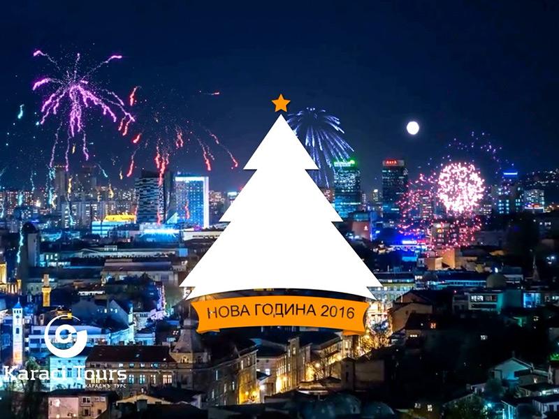 """Рекламен видео клип за Караджъ Турс """"Нова Година в Босна - превю"""