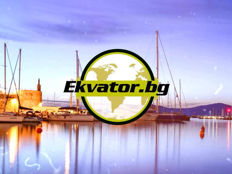 Рекламен видео клип за Екватор БГ Посети остров Сардиния - превю