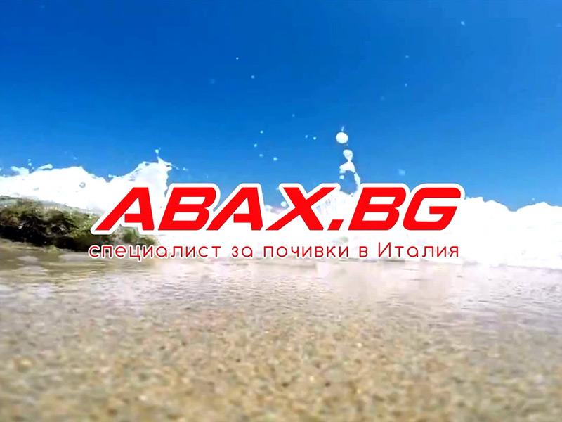 Рекламен видео клип за Абакс БГ Почивка в южна Италия - превю